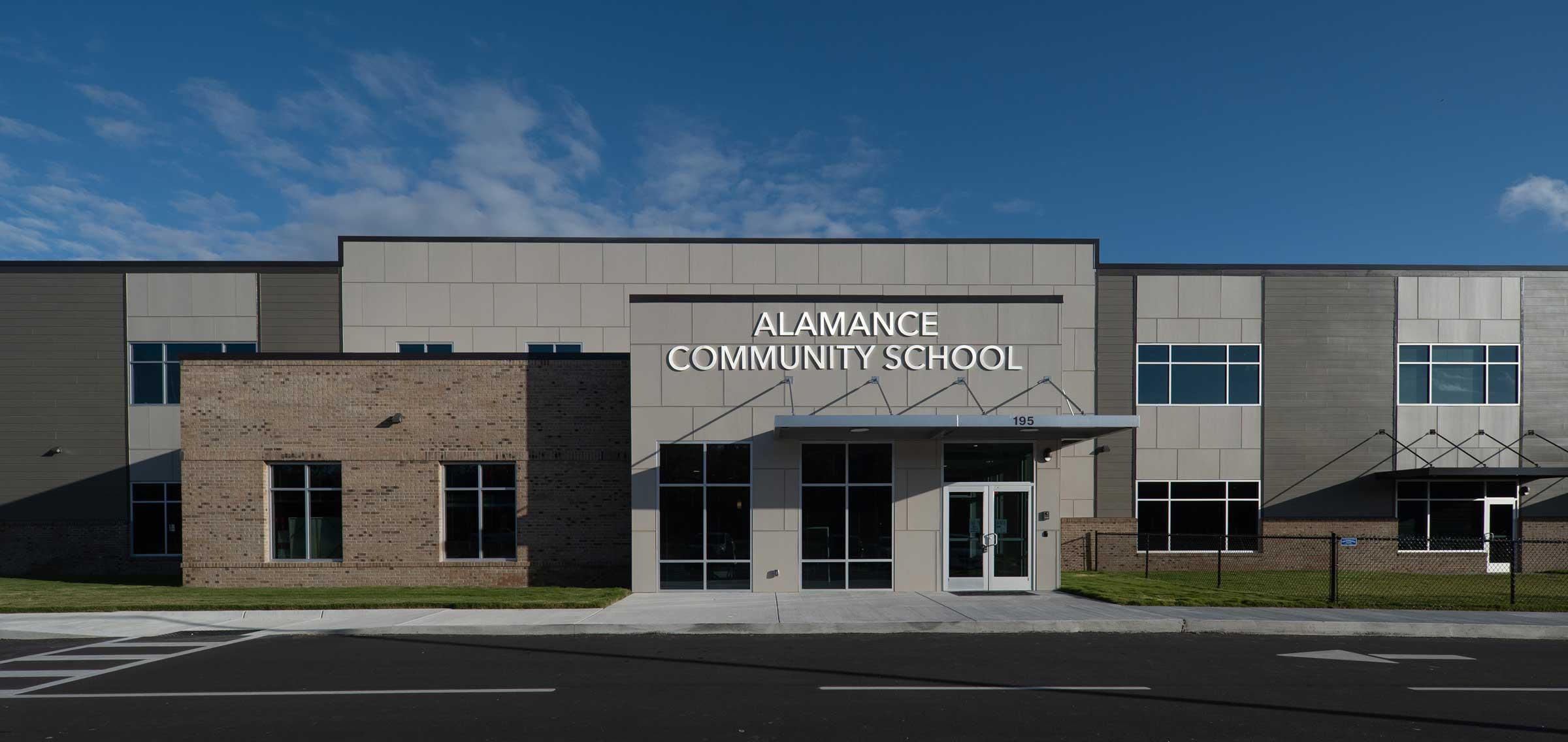 Alamance County School in Graham, NC - glass installation by Interstate Glass & Glazing